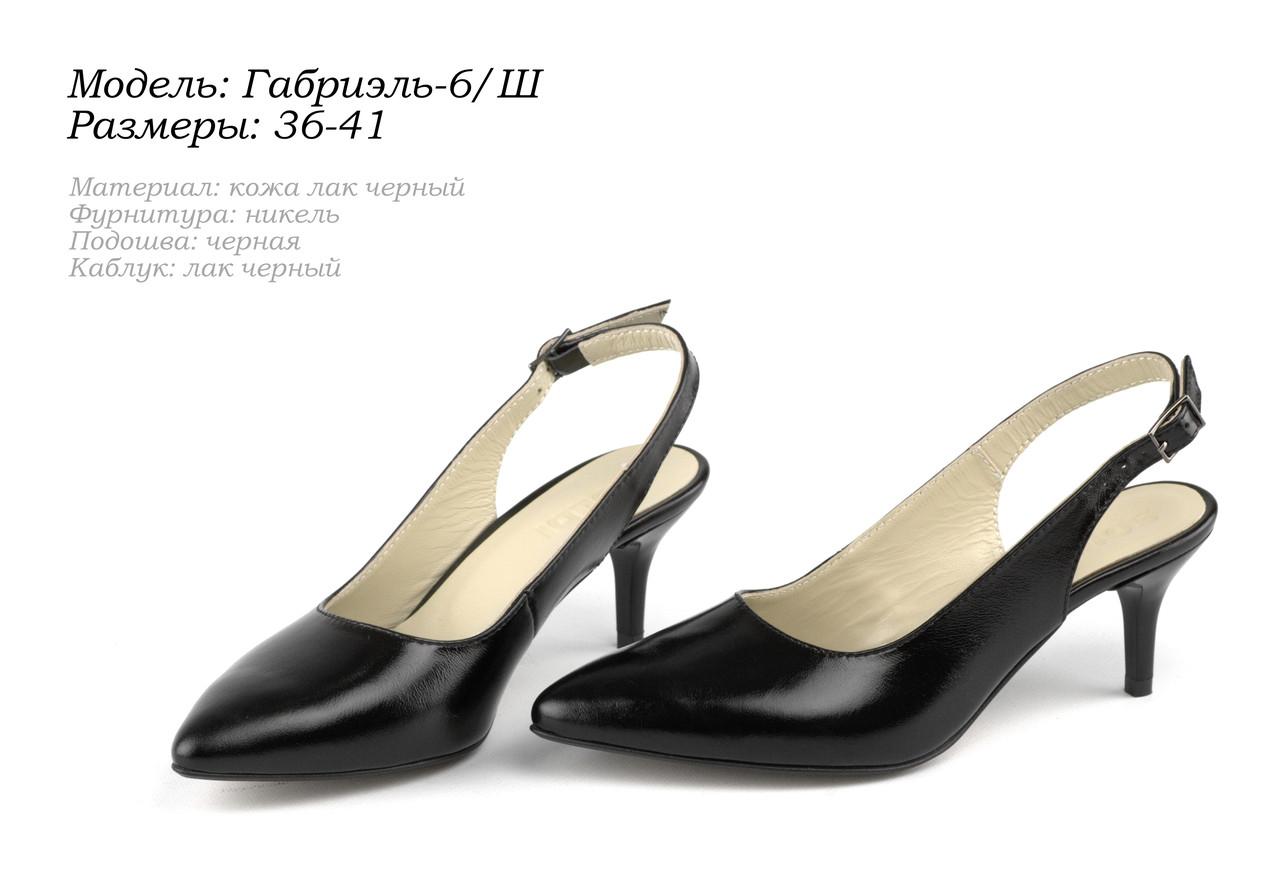 Женские туфли на шпильке. Натуральная кожа.