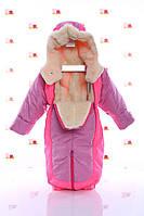 Зимний комбинезон трансформер сливовый с розовым