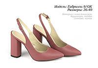 Стильная обувь ТМ SOLDI., фото 1