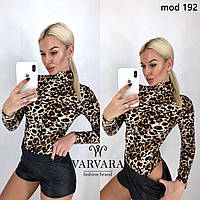 Женский боди леопард