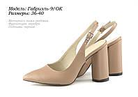 Обувь из натуральной кожи. ОПТ., фото 1