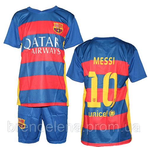 Футбольная форма ФК Барселона  для детей 6-12 лет