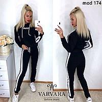 Женский спортивный костюм хорошего качества , фото 1