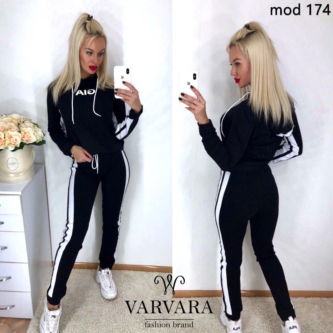Женский спортивный костюм хорошего качества