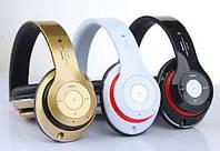 Наушники беспроводные S460 Bluetooth,MP3,FM,CD card