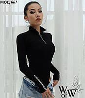 d8604bd4f70 Женские боди с длинным рукавом в Украине. Сравнить цены