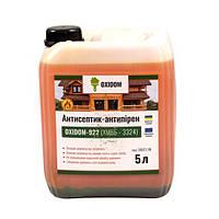Огнебиозащита Oxidom 922 (ХМББ-3324), 5 л