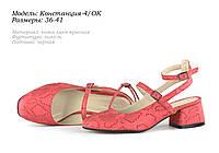Туфли на каблуке 4 см. ОПТ., фото 1