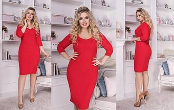 """Классическое платье-футляр """"Lucy"""" с вырезом декольте (большие размеры), фото 2"""