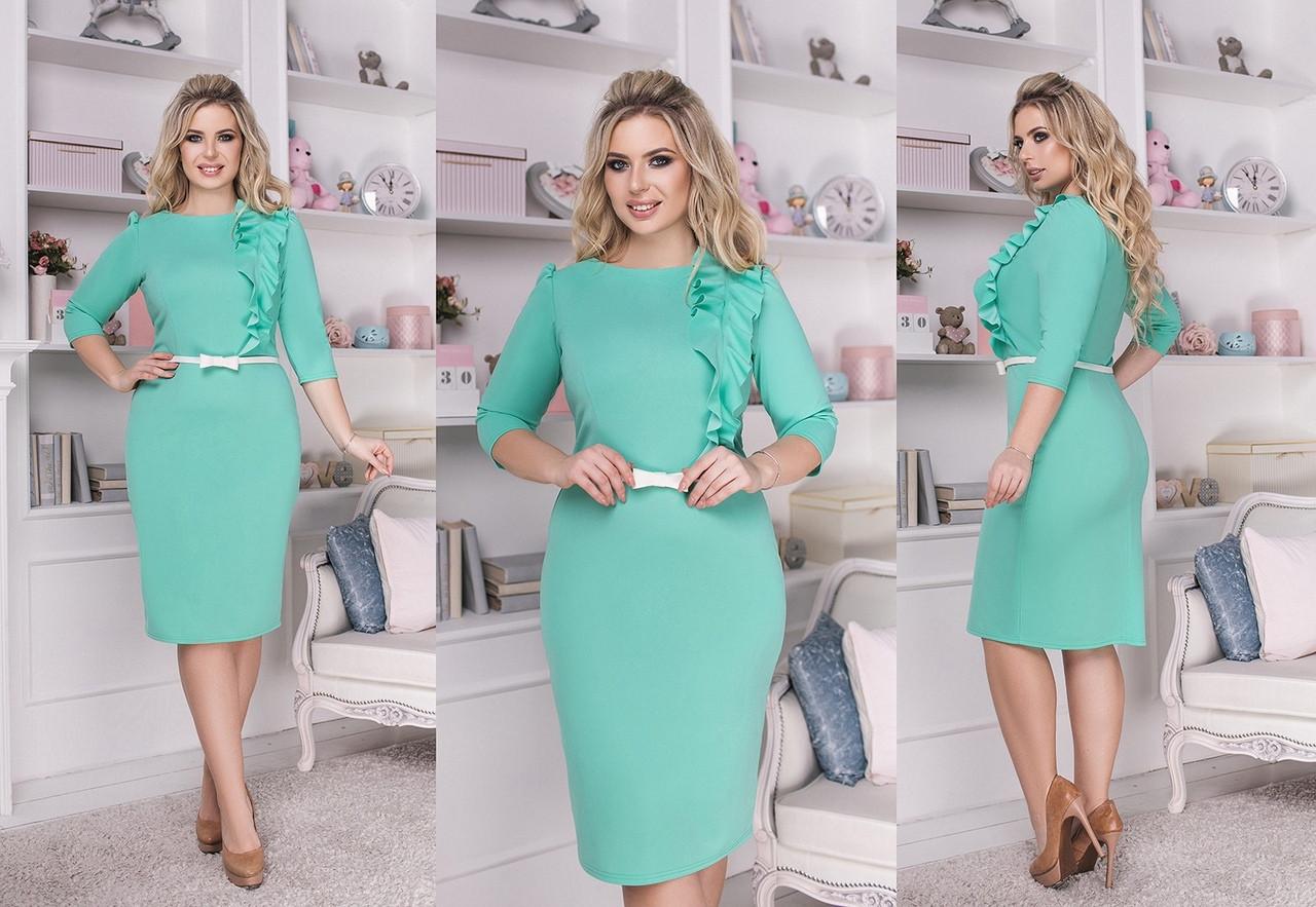 """Классическое платье-футляр """"Hannah"""" с воланом (большие размеры)"""
