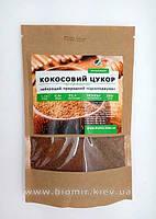 Кокосовый сахар, ТМ Биомир