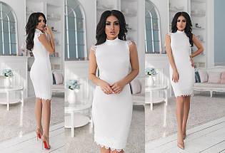 """Нарядное облегаеющее платье-гольф """"Lugo"""" с кружевом (6 цветов), фото 2"""