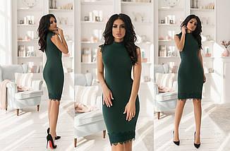 """Нарядное облегаеющее платье-гольф """"Lugo"""" с кружевом (6 цветов), фото 3"""