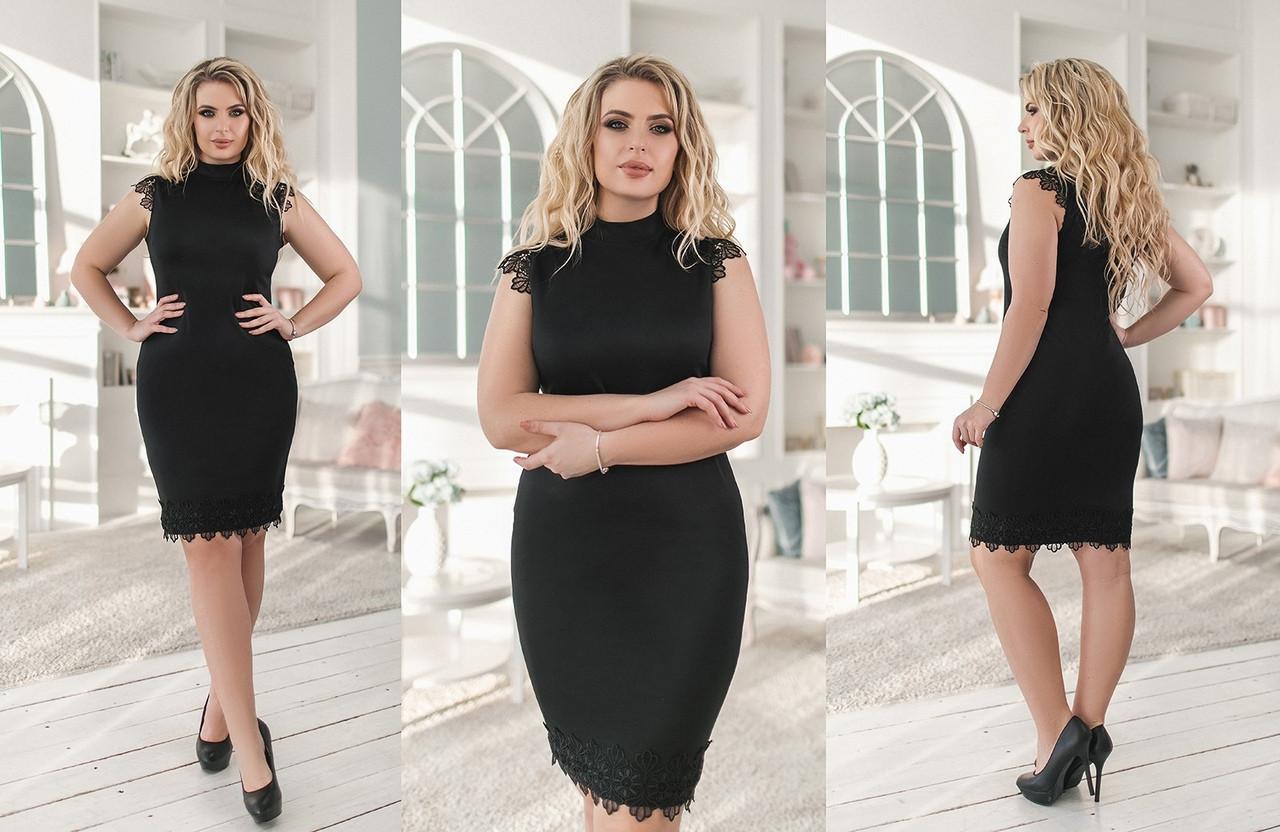 """Нарядное облегаеющее платье-гольф """"Lugo"""" с кружевом (большие размеры)"""