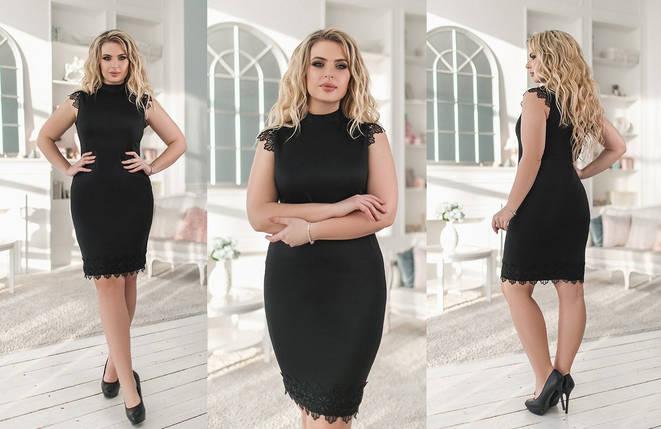 """Нарядное облегаеющее платье-гольф """"Lugo"""" с кружевом (большие размеры), фото 2"""