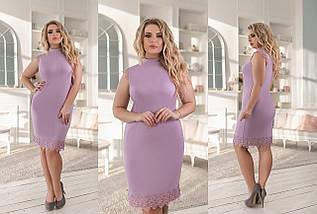 """Нарядное облегаеющее платье-гольф """"Lugo"""" с кружевом (большие размеры), фото 3"""