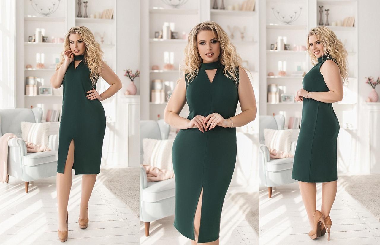 """Облегающее трикотажное миди-платье """"Ellen"""" с имитацией чокера (большие размеры)"""