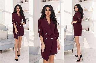 """Короткое асимметричное платье-пиджак """"Saxa"""" с четвертным рукавом (5 цветов), фото 2"""
