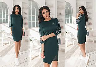 """Облегающее мини-платье в спортивном стиле """"Mira"""" с лампасами (4 цвета), фото 2"""