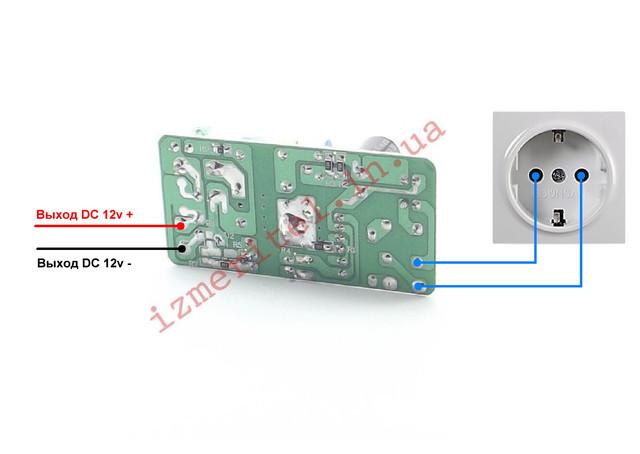 Схема подключения Модуль питания 12В 1А