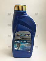 Моторное полусинтетическое масло Ravenol OUTBOARD 1л