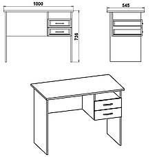Стол письменный Школьник с двумя выдвижными ящиками, фото 2