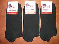 """Женские носки """"KoI"""". Укороченные. Житомир. Хлопок. р. 36-40. Черные."""