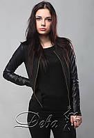 Стильная женская куртка-кофта , фото 1