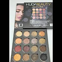 Профессиональный набор теней HudaBeauty ALLURE professional make up 16 цветов