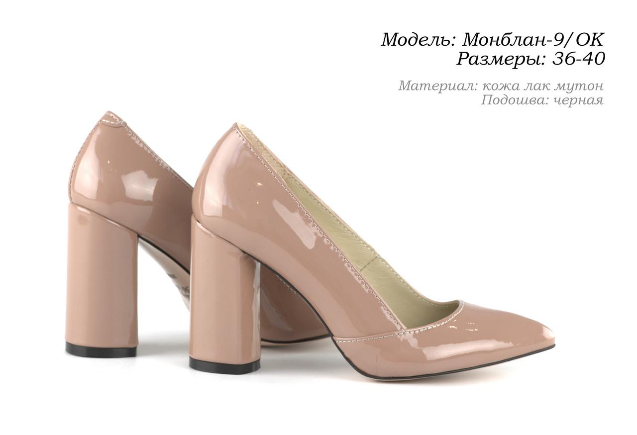 Лаковые туфли на устойчивом каблуке