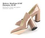 Лаковые туфли на устойчивом каблуке, фото 3