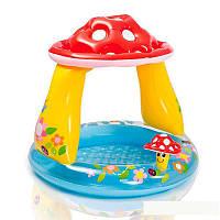 Бассейн надувной Гриб с навесом для детей от 1 до 3 лет, 45 л, размер 102х89 см. Детский Intex