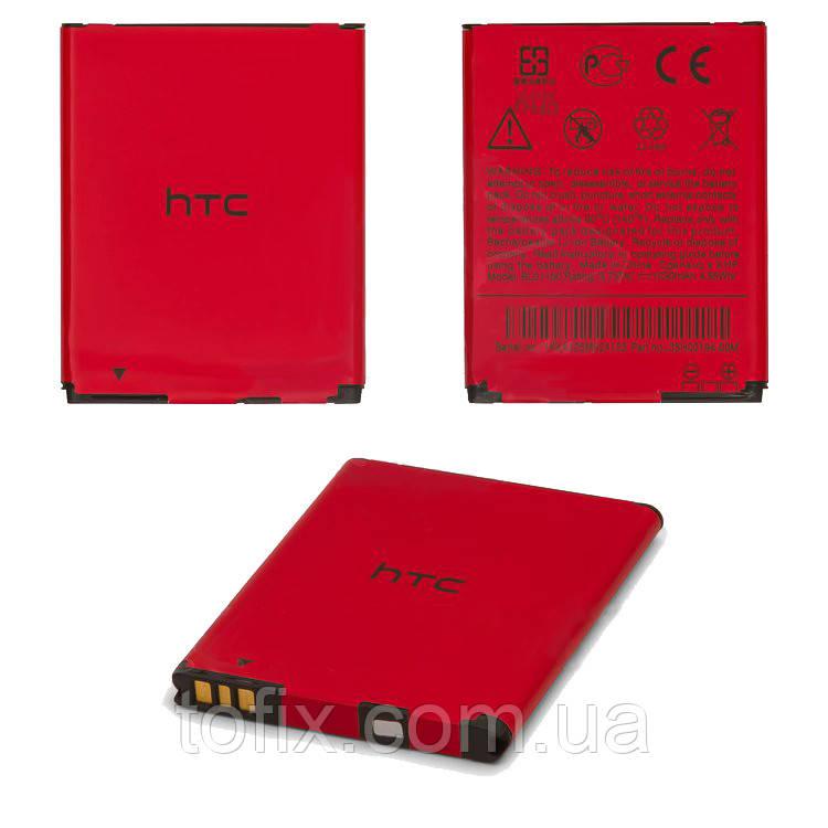 Батарея (акб, аккумулятор) BL01100, BAS850 для HTC Desire 200, 1230 mAh, оригинал