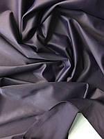Бифлекс Фиолетовый, фото 1