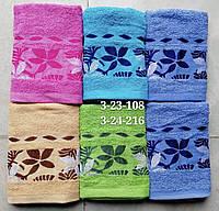 Лицевое полотенце. Размер: 100 * 50