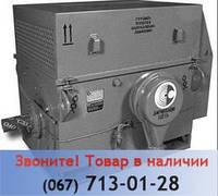 Электродвигатель ДАЗО4  АОД  6000в