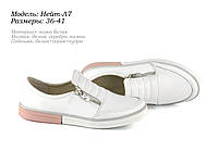 Кожаная обувь от украинского производителя, фото 1