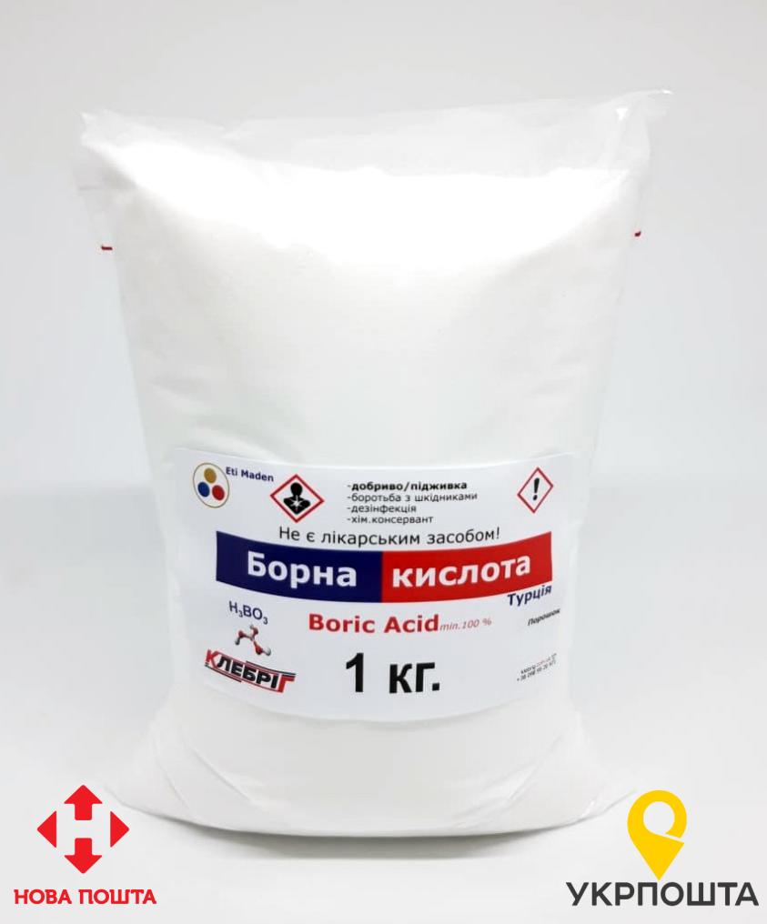 Удобрение Борная кислота Бор Ортоборная кислота H3BO3