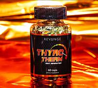 Жиросжигатель Revange Nutrition USA Thyrotherm Next Generation, 60 caps
