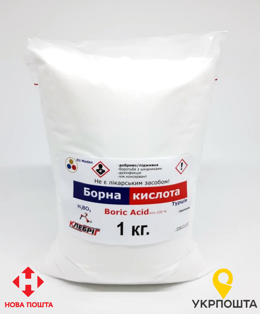 Підживка Борная кислота 1 кг Бор Ортоборная кислота H3BO3