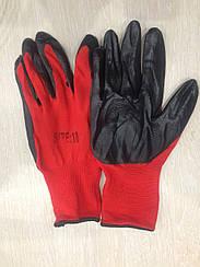 Перчатки рабочие залитые (дачные)