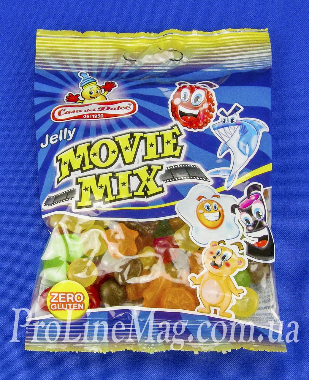Жевательный мармелад КиноМикс Casa del Dolce® Jelly Movie Mix