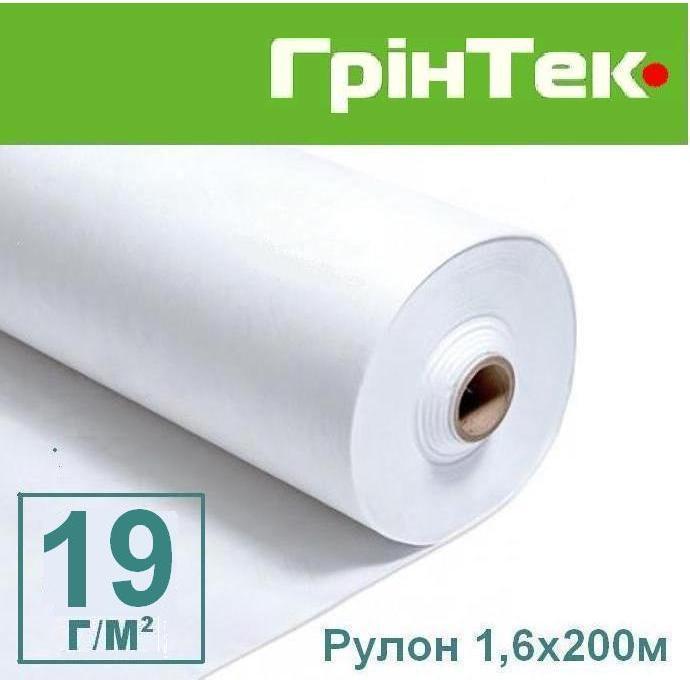 Агроволокно 19г (1,6x200м)