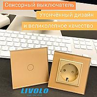 Сенсорный выключатель Livolo цвет золото стеклянная лицевая панель (VL-C701-13)