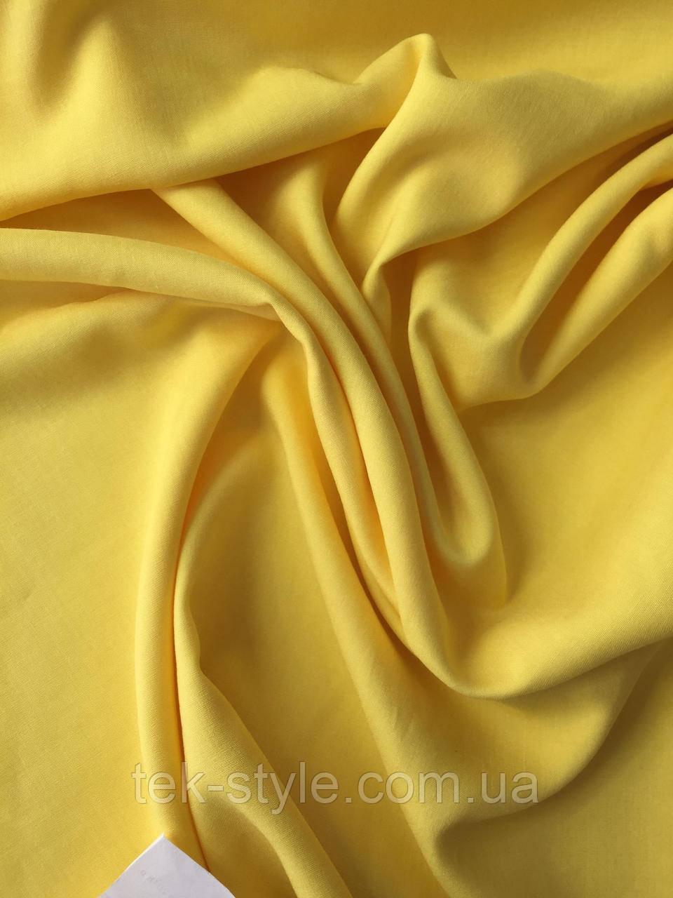 Штапель Желтый