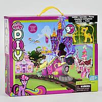 Игровой набор Замок для Пони с паровозиком и пони