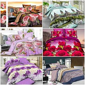 Комплект постельного белья 1.5 оптом от 10 комплектов