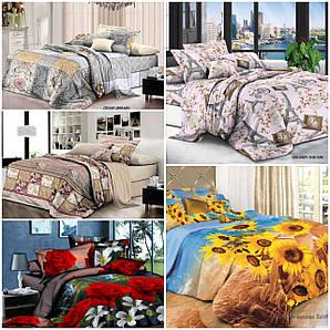 Комплект постельного белья 2ка от 20 штук микс цветов
