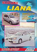 SUZUKI LIANA  Модели 2WD & 4WD  2001-2007 гг.  Устройство, техническое обслуживание и ремонт