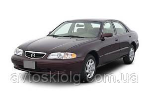 Скло лобове, бокове, заднє Mazda 626 (Седан, Хетчбек) (1998-2002)